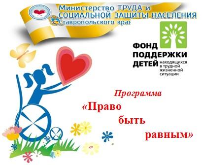 http://fond-detyam.ru/